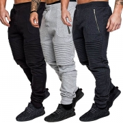 Fashion Solid Color Men's Casual Pants
