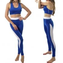Fashion Contrast Color Sports Tank Top + High Waist Leggings Two-piece Set