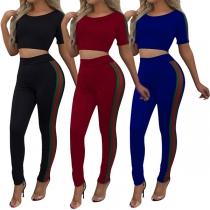 Fashion Contrast Color Short Sleeve Crop Top + Sports Pants Two-piece Set
