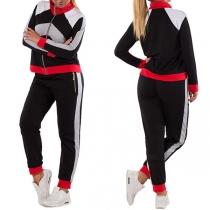 Fashion Contrast Color Long Sleeve Sweatshirt Coat + Pants Sports Suit