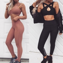 Sexy Crossover Halter Sports Top + High Waist Leggings Two-piece Set