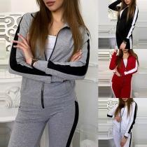 Fashion Contrast Color Long Sleeve Sweatshirt Coat + Sports Pants Two-piece Set