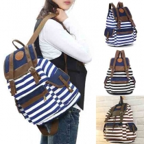 Fashion Contrast Color Striped Canvas Backpack