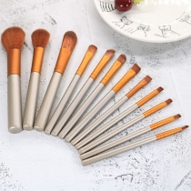 Professional Cosmetic Tools Make-up Brushes 12 pcs/Set