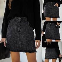 Fashion High Waist Frayed Hem Slim Fit Denim Skirt