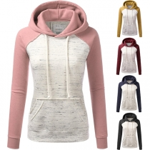 Fashion Contrast Color Long Sleeve Hooded Sweatshirt (The size falls small)