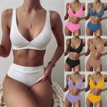 Sexy V-neck High Waist Solid Color Bikini Set