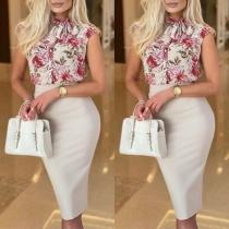 OL Style Sleeveless Printed Top + High Waist Skirt Two-piece Set