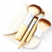 Professional Beauty Original Wood Holder 4 Pcs Makeup Cosmetic Brushes Set