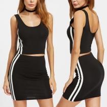 Fashion Striped Spliced Sports Tank Top + Skirt two-piece Set