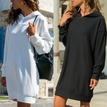 Fashion Solid Color Long Sleeve Slim Fit Hooded Sweatshirt