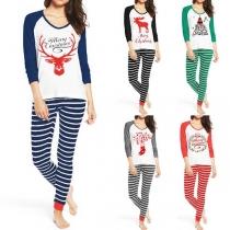 Fashion Contrast Color Long Sleeve T-shirt + Striped Pants Home Wear Two-piece Set