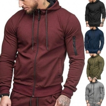 Fashion Solid Color Long Sleeve Hooded Man's Sweatshirt Coat