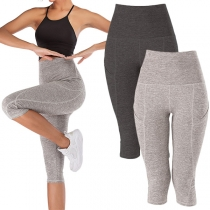 Simple Style Solid Color High Waist Sports Knee-length Leggings Pants