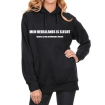 Simple Style Long Sleeve Round Neck Letters Printed Hoodie